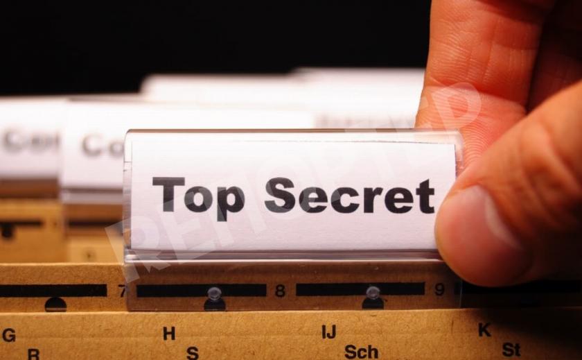На Днепропетровщине налоговик сливал конфиденциальную информацию