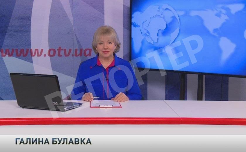 «Итоги недели» 5-9 апреля 2021 г. с Галиной Булавкой