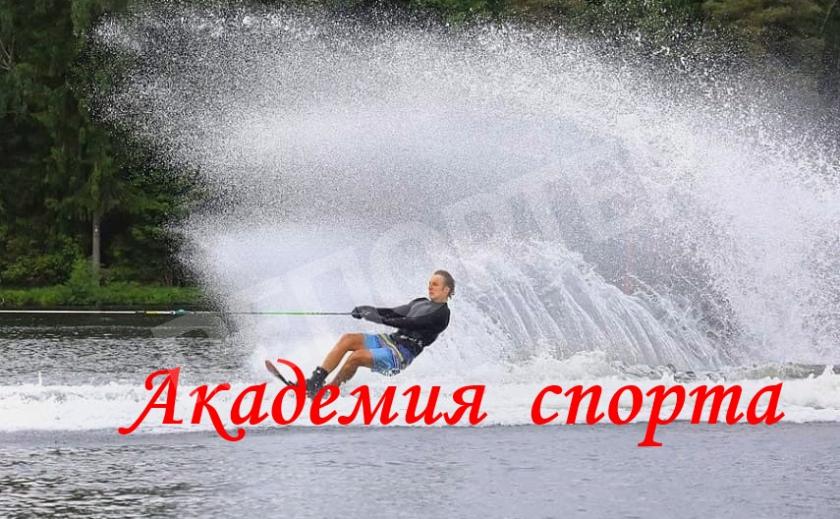 Академия Спорта. Юрий Риктер - заслуженный мастер спорта по воднолыжному спорту за электротягой Ч. 1