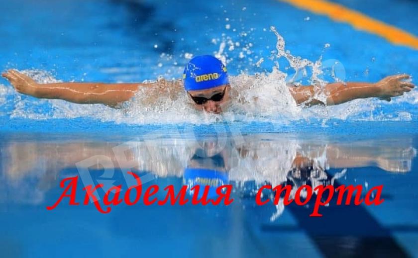 Академия Спорта. Денис Кесиль - вице-чемпион мира по плаванию, чемпион Европы, чемпион Украины