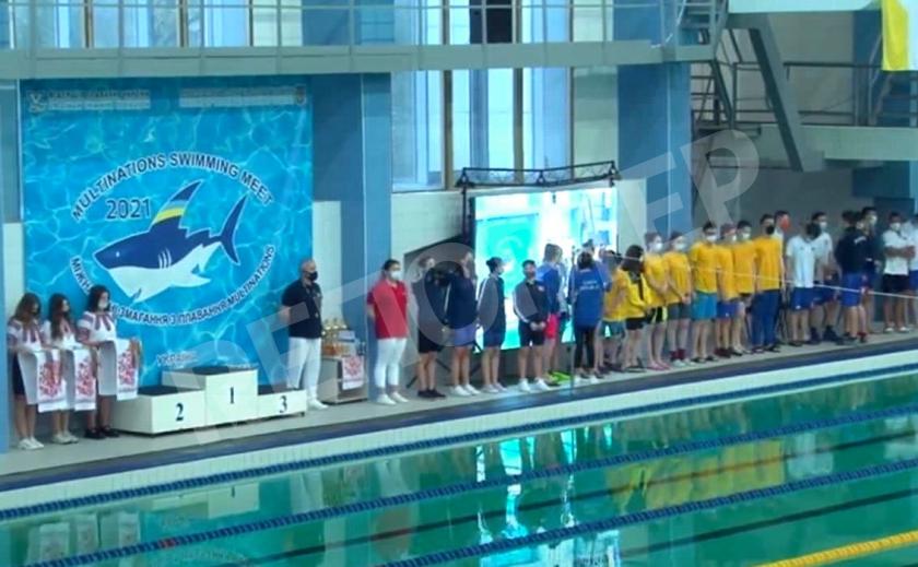 Пловцы Днепра и Кривого Рога завоевали 6 медалей на «Multinations Youth Swimming Meet»