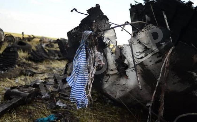 Судья Днепровского апелляционного суда взял самоотвод в деле о сбитом Ил-76