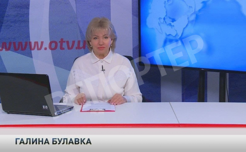 «Итоги недели» 26-30 апреля 2021 г. с Галиной Булавкой