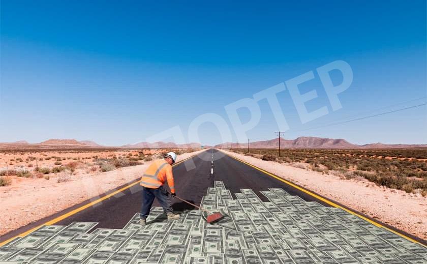 Дорога алчности! Днепропетровская фирма «нагрела» государство на строительстве дорог