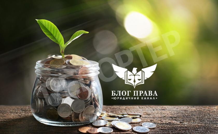 Фонд гарантування вкладів фізичних осіб