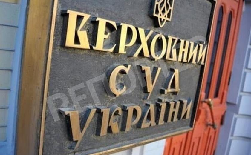 Адвокаты просят власти Днепропетровщины помочь семьям погибших в сбитом Ил-76 попасть на суд
