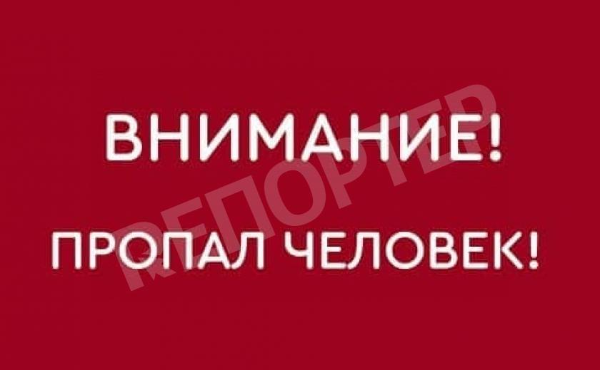 Ищем всем миром! В Синельниково пропала 13-летняя девочка