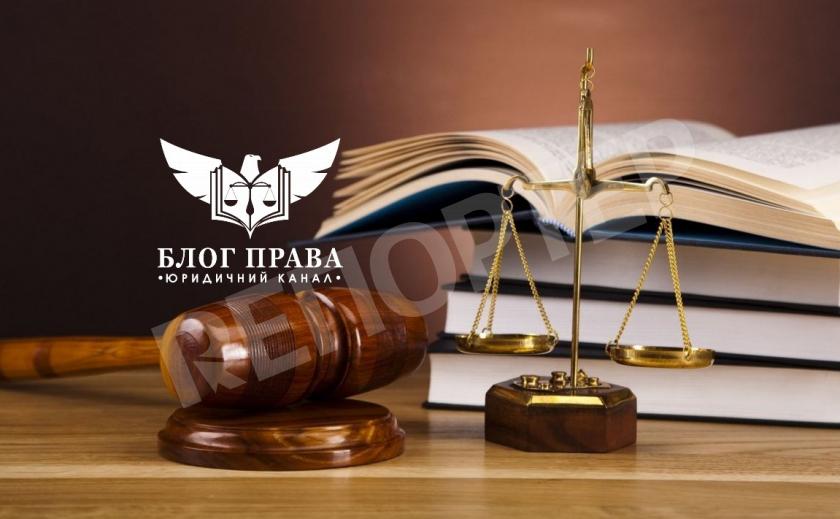 Що таке право власності? Основні моменти