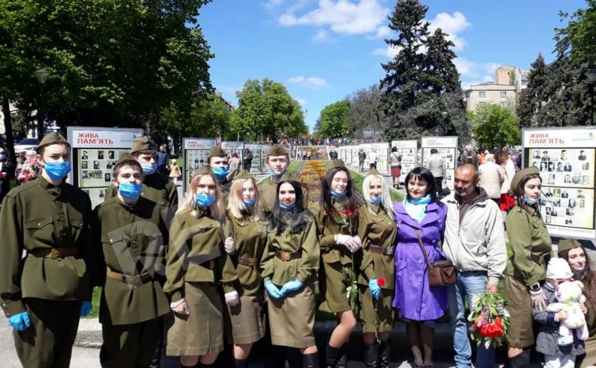 День Победы! Днепряне отдали дань памяти героям Великой Отечественной войны