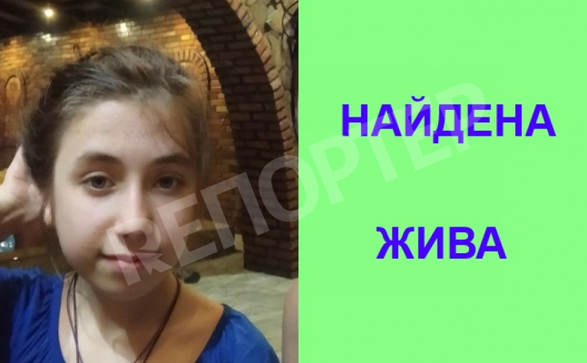 Полицейские разыскали 13-летнюю девочку из Синельниково