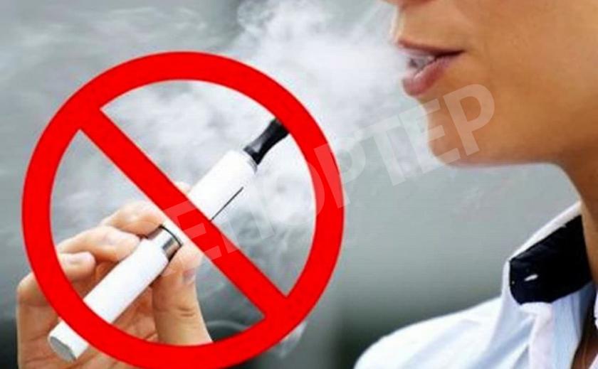 В Украине могут запретить курить электронные сигареты в общественных местах