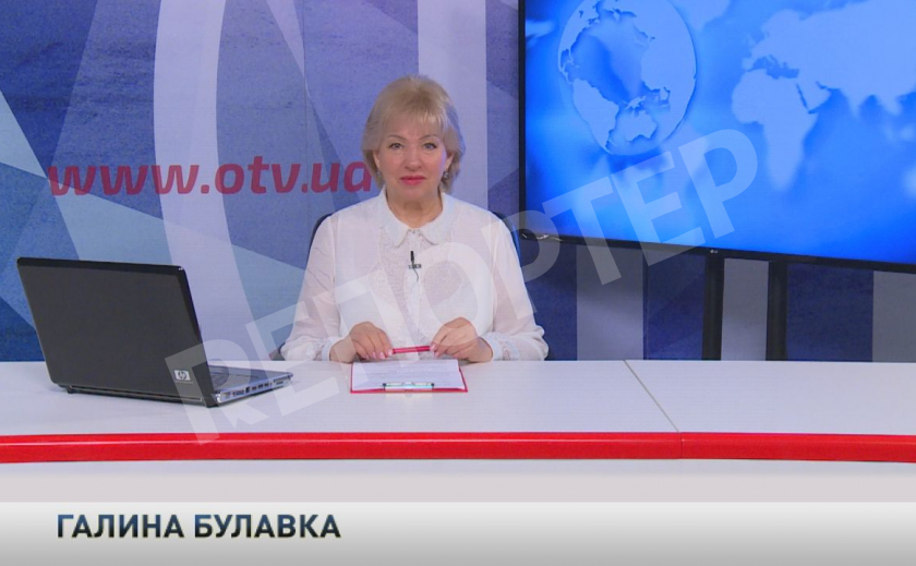 «Итоги недели» 10-14 мая 2021 г. с Галиной Булавкой