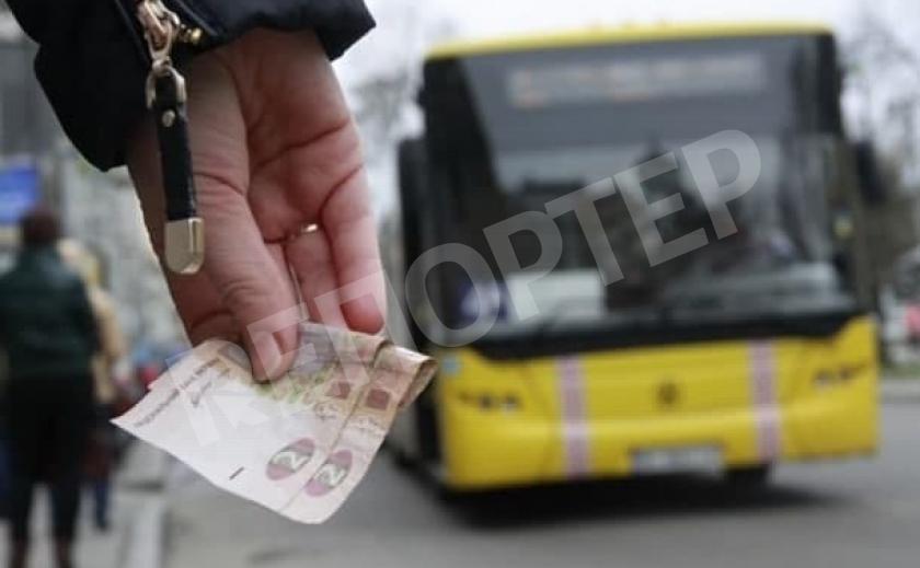 Подорожает ли проезд в маршрутках Днепра – решат 70 человек