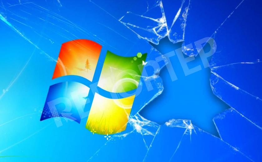 Что-то пошло не так! У Windows начались проблемы