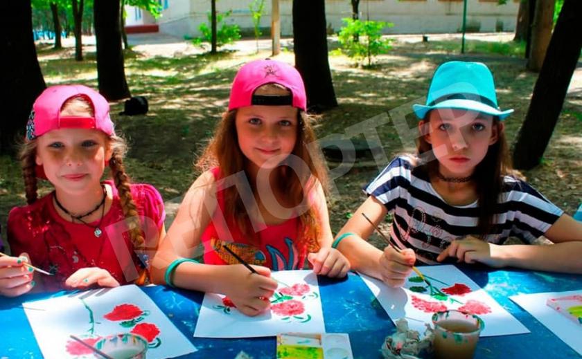 Мамы – на старт! Регистрация в лагерь «Дети Днепра» начнется 21 мая