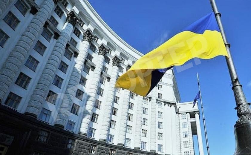 В Украине три новых министра. Кто они?