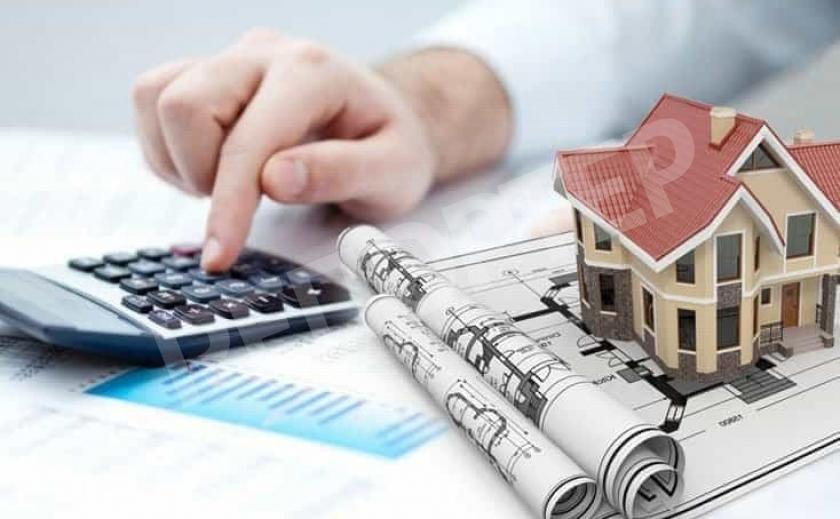 В Украине запустят новый сервис для онлайн-оценки недвижимости
