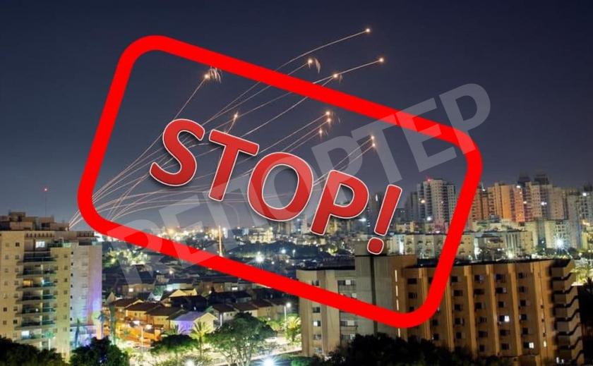 Вступил в силу режим прекращения огня между Израилем и ХАМАСом