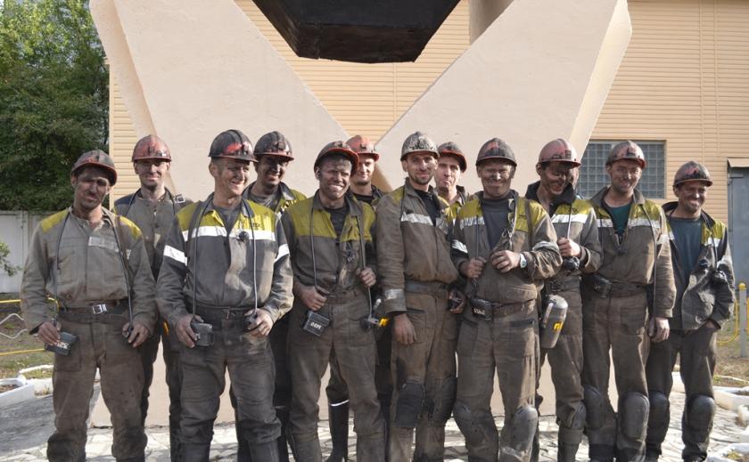 На Днепропетровщине без работы могут остаться 30 тысяч шахтеров