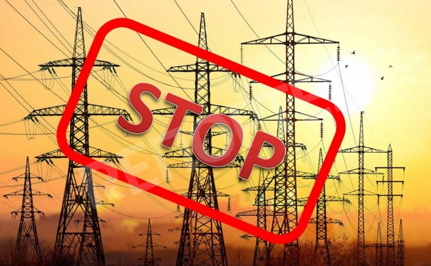 Украина отказалась от электроэнергии из России и Белоруссии