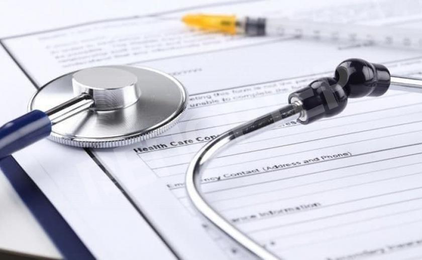 В Украине изменили порядок выплаты «больничных»