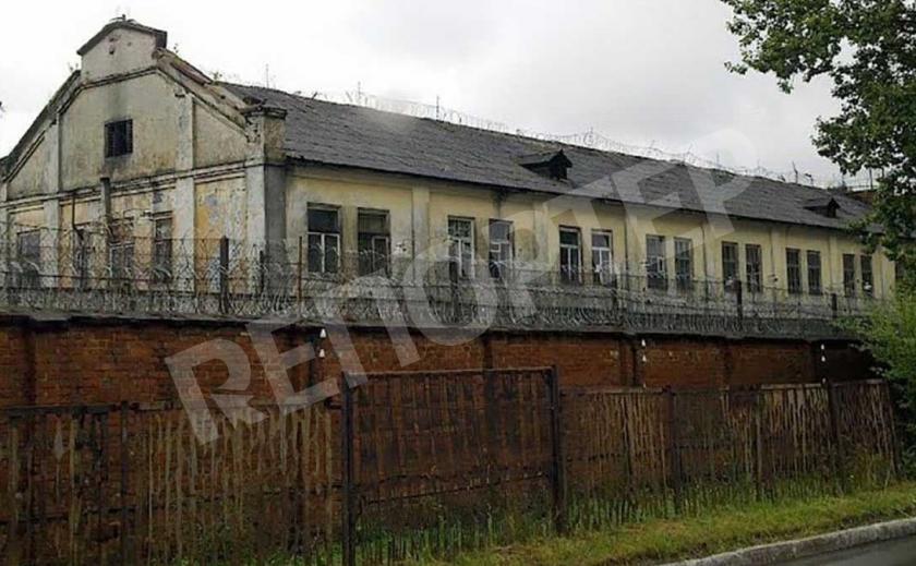 «Расходятся, как горячие пирожки». В Украине впервые продали тюрьму