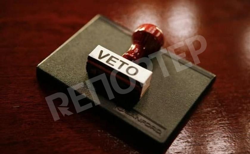 Президент собирается ветировать принятый закон о недостоверном декларировании