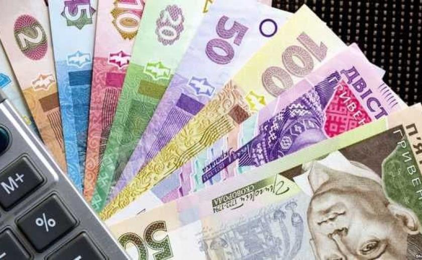 Стала известна сумма средней зарплаты в Украине