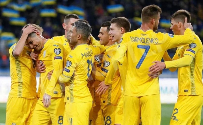 Евро-2020. Когда болеть за сборную Украины? РАСПИСАНИЕ игр