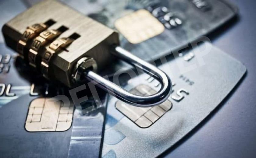 Украинский госбанк пригрозил закрыть счета отдельной категории клиентов
