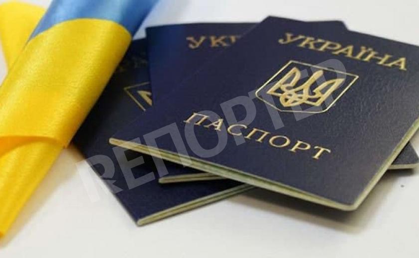 Днепрянка «штамповала» паспорта для боевиков ОРДЛО