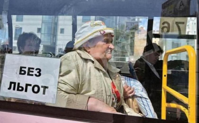 В Украине отменят бесплатный проезд в транспорте