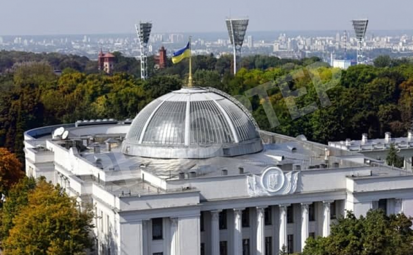 Верховная Рада закупит автомобили на 18 млн. грн.