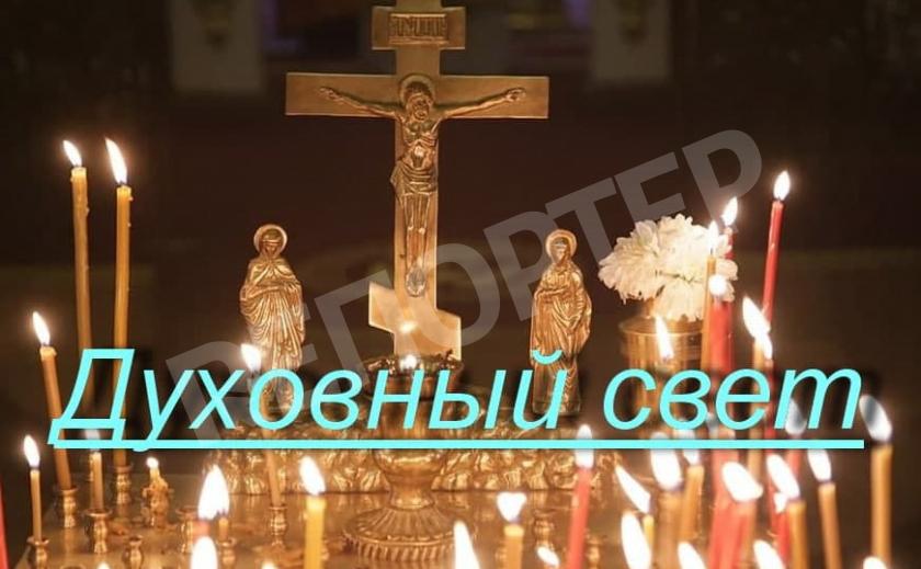 Как дают имена в Православной церкви
