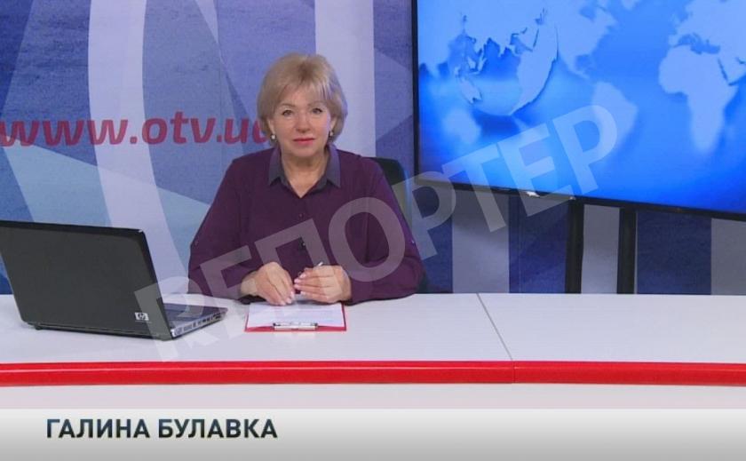 «Итоги недели» 7-11 июня 2021 г. с Галиной Булавкой