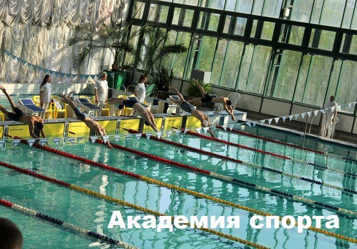 Академия спорта. Как на чемпионате Украины по плаванию открыли новые имена
