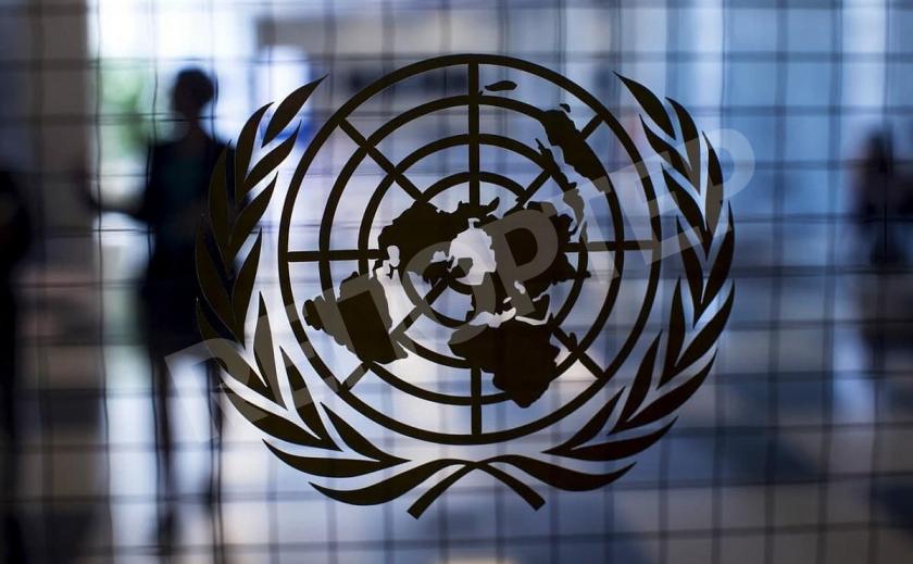 ООН: 1,5 миллиарда человек может пострадать из-за скрытого глобального кризиса