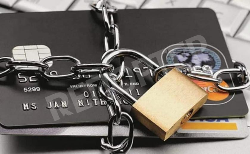 Автоматически! В Украине изменили порядок ареста счетов должников