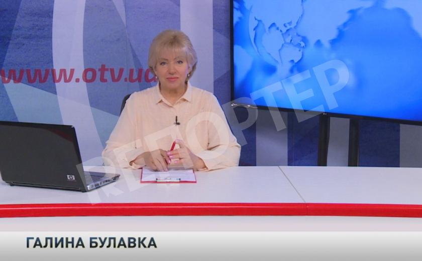 «Итоги недели» 14-18 июня 2021 г. с Галиной Булавкой