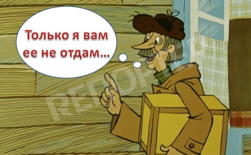 В Украине планируют увеличить налог на заморские посылки