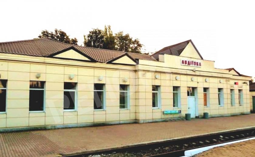 «Укрзализныця» запускает региональный поезд Днепр – Авдеевка