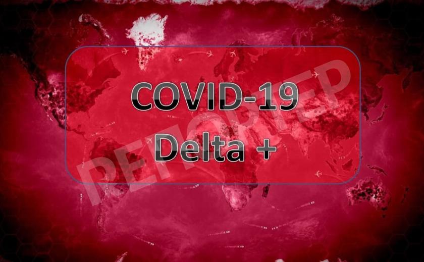 Мутация продолжается? В мире зафиксировали очередной штамм COVID-19