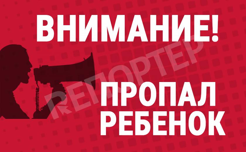 Ищем всем миром! На Днепропетровщине снова пропала 15-летняя школьница