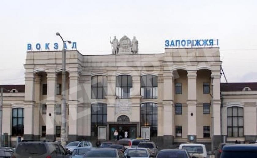 «Укрзализныця» сдала в аренду ж/д вокзалы в Днепре и Запорожье дороже, чем планировала