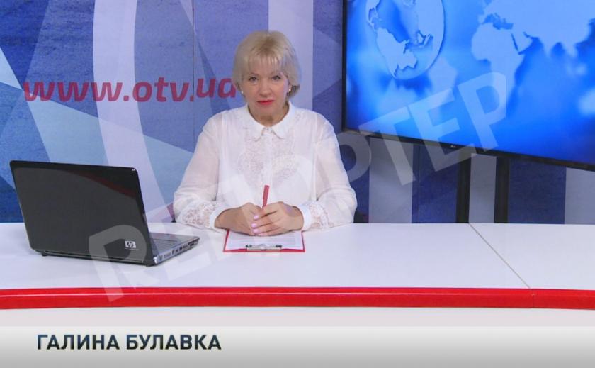 «Итоги недели» 5-9 июля 2021 г. с Галиной Булавкой