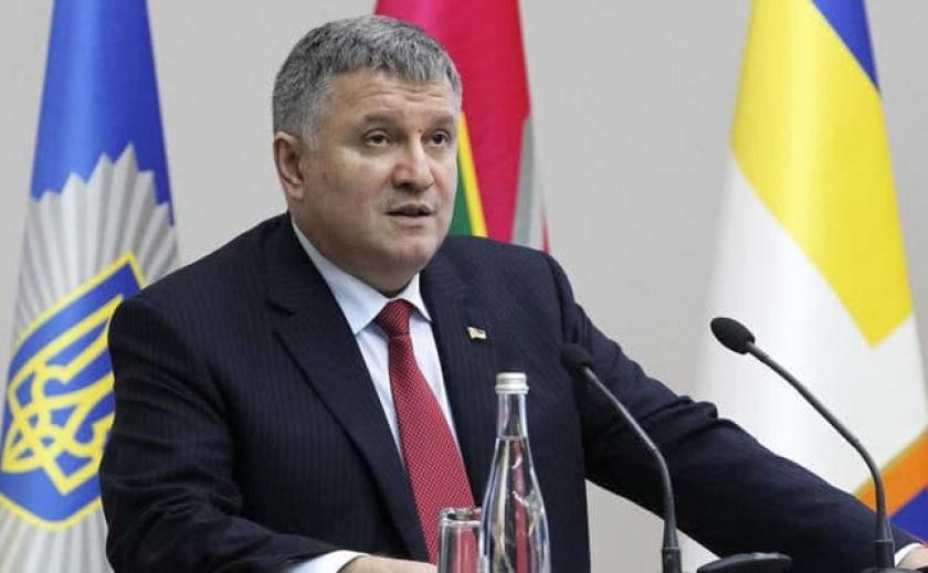 Официально: Верховная Рада отправила в отставку Арсена Авакова