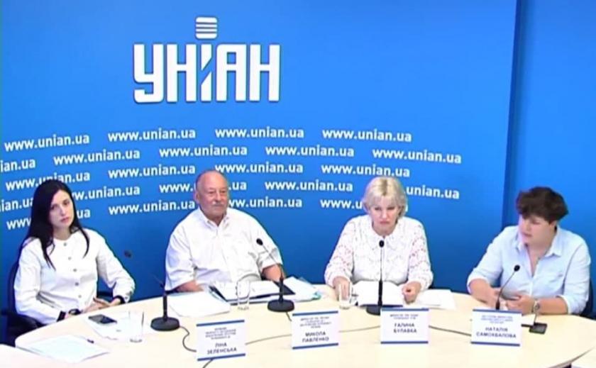 Избиение «Муниципальной вартой» журналистов в Днепре: в Киеве прошла пресс-коференция