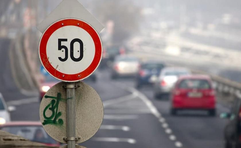 50 вместо 60. В населенных пунктах заменят знаки ограничения скорости движения