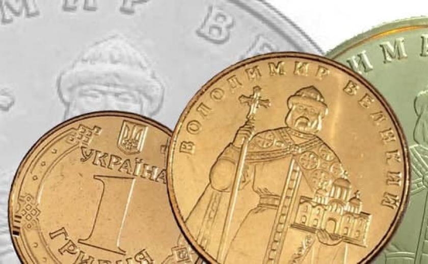В Украине скоро не станет еще одной монеты