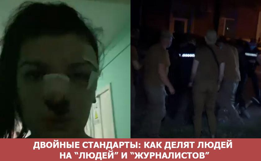 Нападение на активистку в Днепре: гамбит Филатова или политический камикадзе